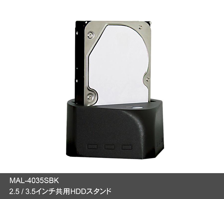 MAL-4035SBK