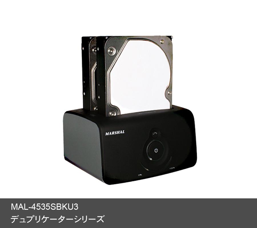MAL-4535SBKU3