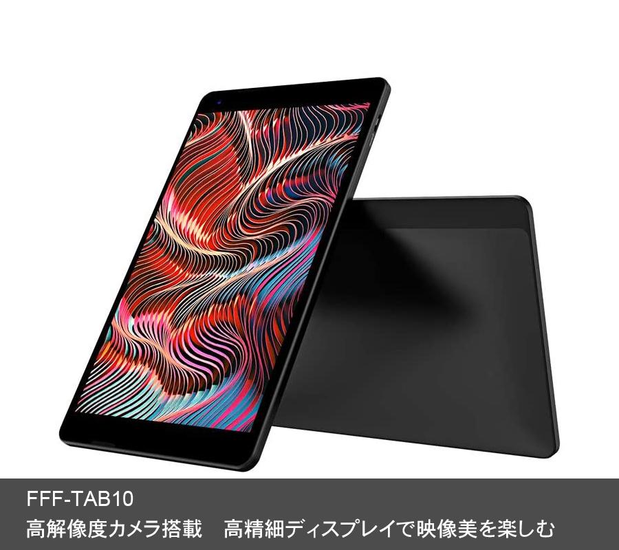 タブレットパソコン