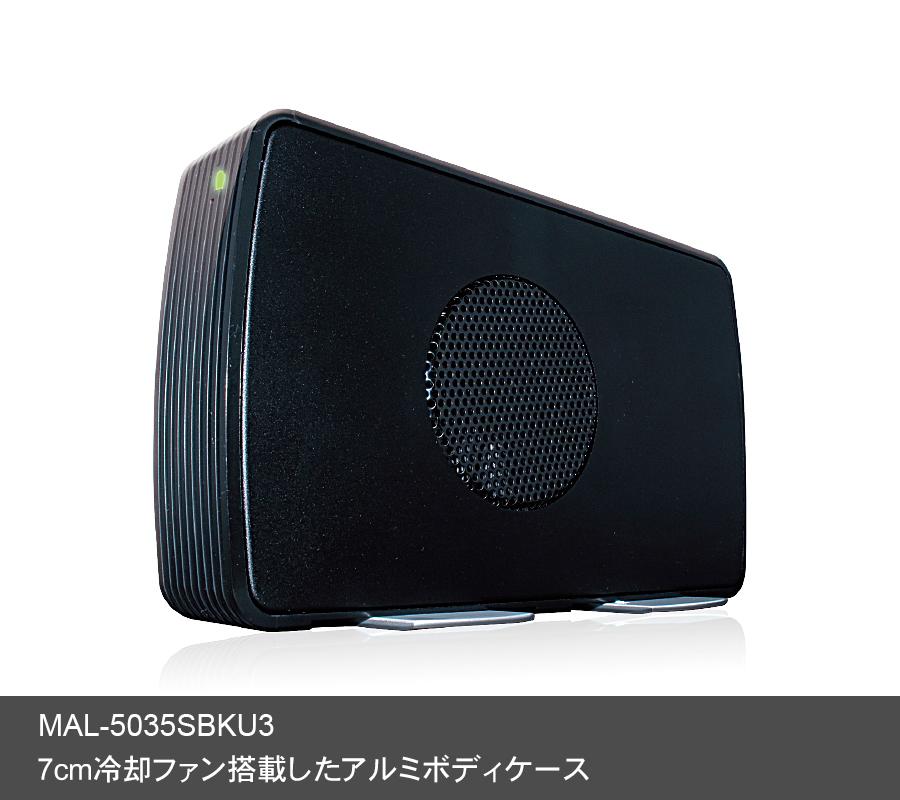 MAL-5035SBKU3