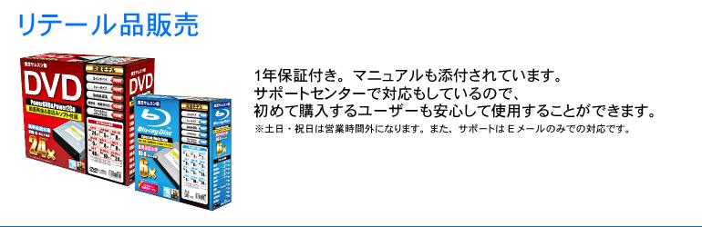 ���ŃT���X����ODD_���w�h���C�u